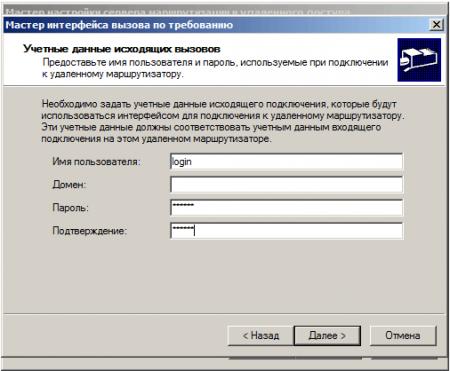 Windows-Server-2008-R2-x64-2010-06-26-01-39-33.png