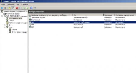 Windows-Server-2008-R2-x64-2010-06-26-01-40-40.png