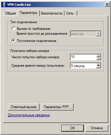 Windows-Server-2008-R2-x64-2010-06-26-01-41-06.png
