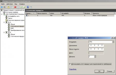 Windows-Server-2008-R2-x64-2010-06-26-01-41-39.png