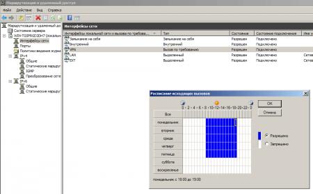 Windows-Server-2008-R2-x64-2010-06-26-01-44-07.png
