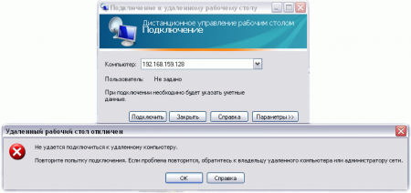Windows-XP-Professional-2-2010-06-06-01-31-40.png