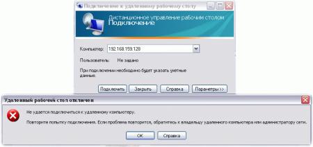 Windows-XP-Professional-2-2010-06-06-01-31-40.png