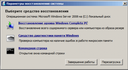 Windows-Update-03.png
