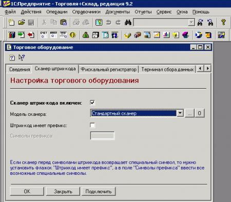 1c_scancode_002.png