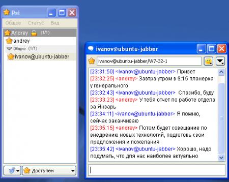 jabber-server-001.png