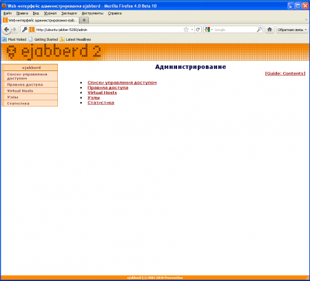 jabber-server-003.png