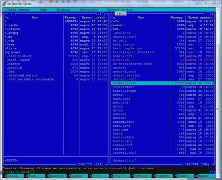 Ubuntu-LAN-Setup-001.jpg