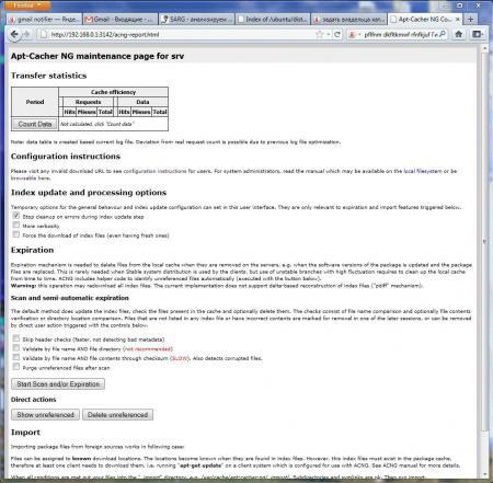 Ubuntu-LAN-Setup-002.jpg