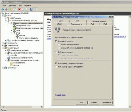 VPN-PPTP-WIN-001.jpg