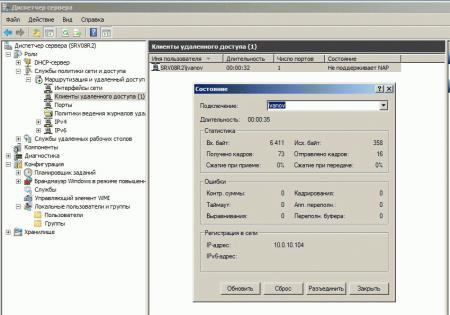 VPN-PPTP-WIN-007.jpg
