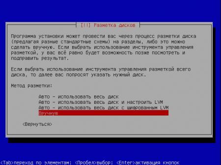 ubuntu-soft-RAID-003.jpg