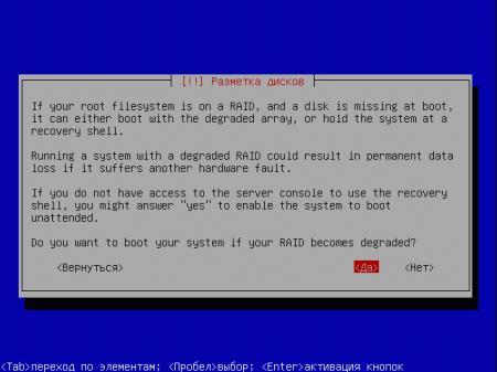 ubuntu-soft-RAID-010.jpg