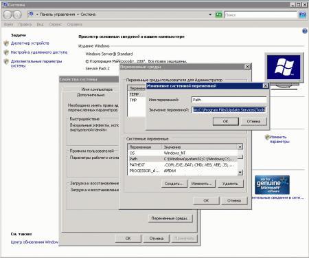 WSUS-move-001.jpg