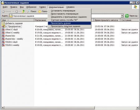 task-migration-003.jpg