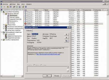 task-migration-004.jpg