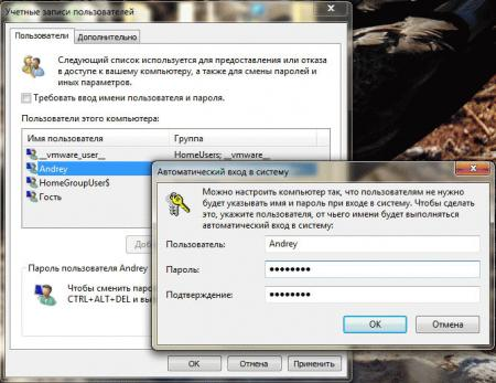 autologon-win7-2008-001.jpg