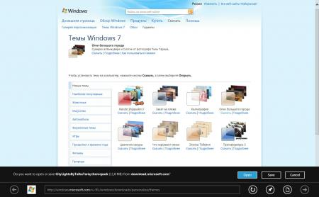 Windows-8-review-005.jpg