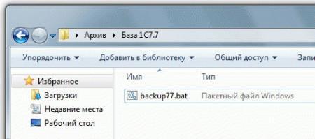 1c-backup-001.jpg