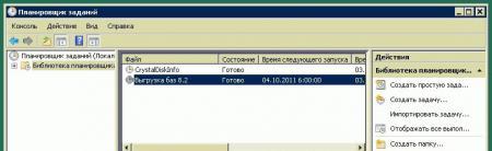 1c-backup-002.jpg