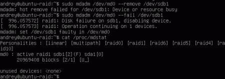 ubuntut-RAID-degrade-001.jpg