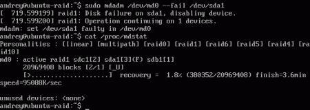 ubuntut-RAID-degrade-005.jpg
