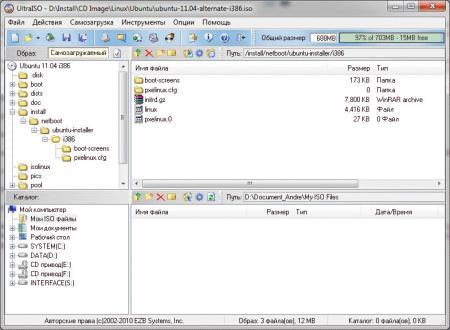 ubuntu-pxe-server-001.jpg