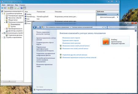 remove-user-logon-screen-006.jpg