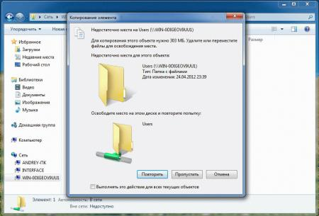 windows-server-file-services-008.jpg