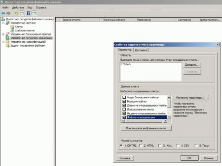 windows-server-file-services-010.jpg