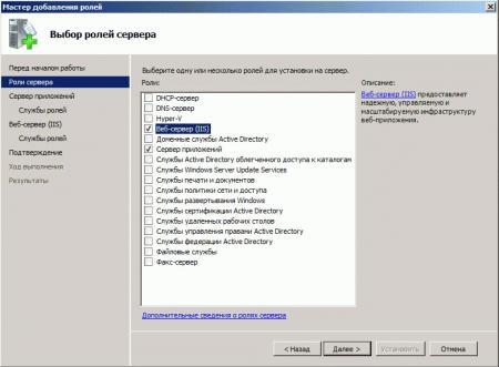 webserver-iis-001.jpg