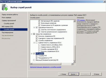 webserver-iis-003.jpg