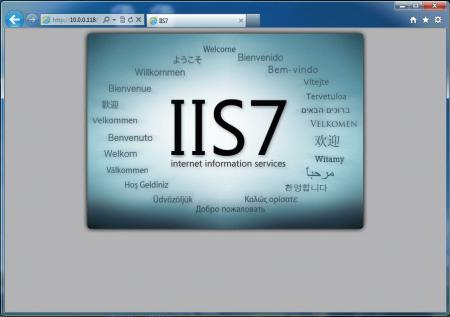 webserver-iis-004.jpg