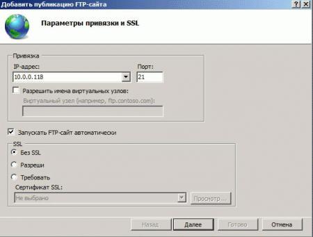 webserver-iis-009.jpg