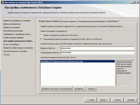 webserver-iis-012.jpg