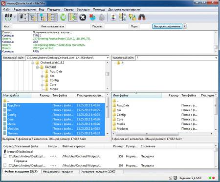 webserver-iis-013.jpg