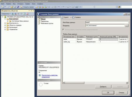 webserver-iis-017.jpg