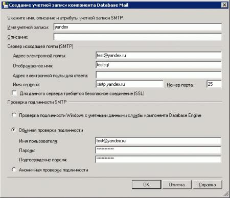 1c-mssql-maintenance-2-007.jpg