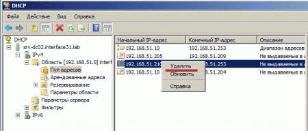 AD-DHCP-015.jpg
