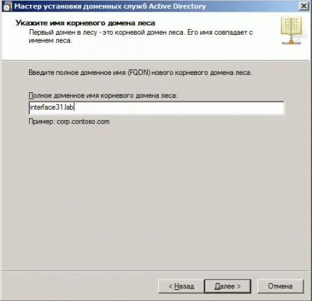 AD-deployment-004.jpg