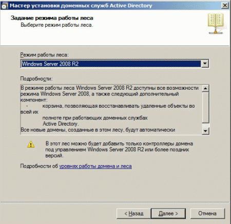 AD-deployment-005.jpg