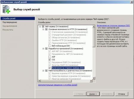 webserver-iis-php-001.jpg
