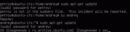 ubuntu-sudo-002.jpg