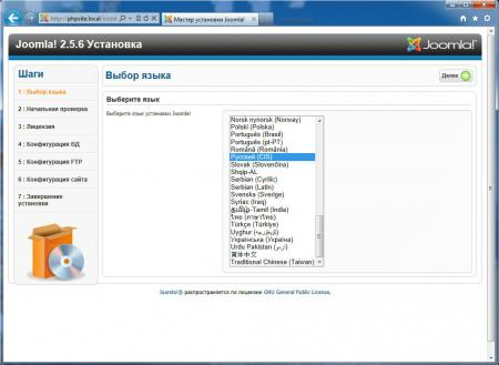 webserver-iis-php-mysql-012.jpg