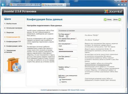 webserver-iis-php-mysql-013.jpg