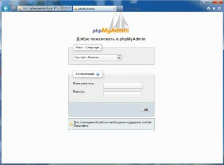 webserver-iis-php-mysql-015.jpg