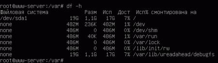 ubuntu-disk-space-001.jpg