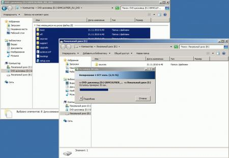 usb-drive-boot-windows-002.jpg