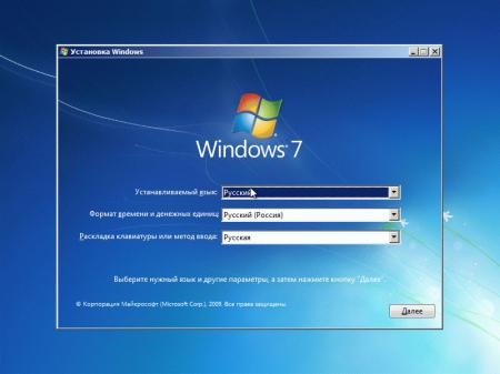 usb-drive-boot-windows-004.jpg