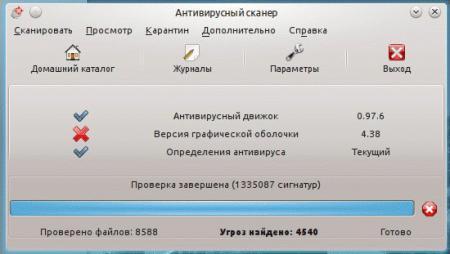 clamav-001.jpg